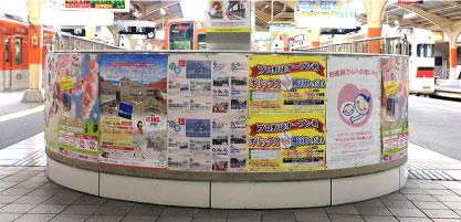 駅貼ポスター(B0・B1・B2)