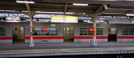 山陽電車窓ステッカー広告
