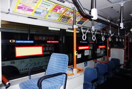 山陽バス ステッカー広告